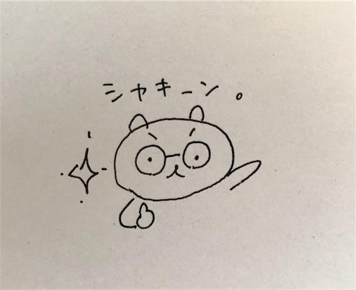 f:id:myboom:20161226104755j:image