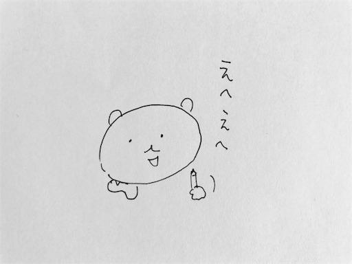 f:id:myboom:20170112122918j:image