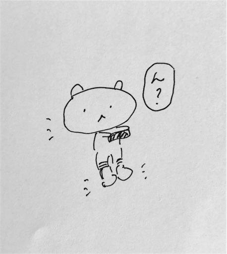 f:id:myboom:20170113142217j:image