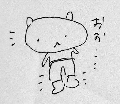f:id:myboom:20170113142233j:image