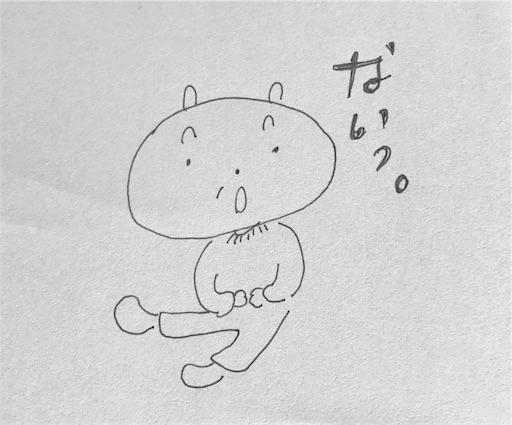f:id:myboom:20170129142619j:image