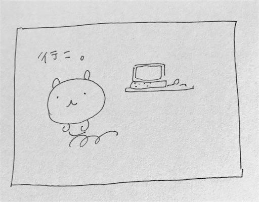 f:id:myboom:20170129142706j:image