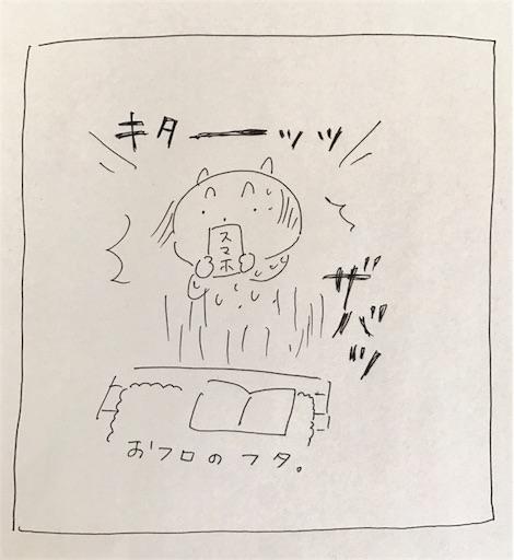 f:id:myboom:20170221172825j:image