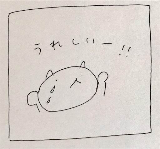 f:id:myboom:20170221172828j:image