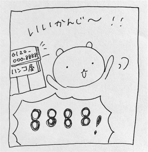 f:id:myboom:20170224124756j:image