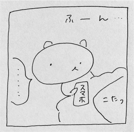 f:id:myboom:20170224124759j:image