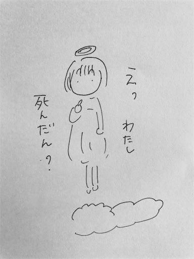 f:id:myboom:20170406132636j:image