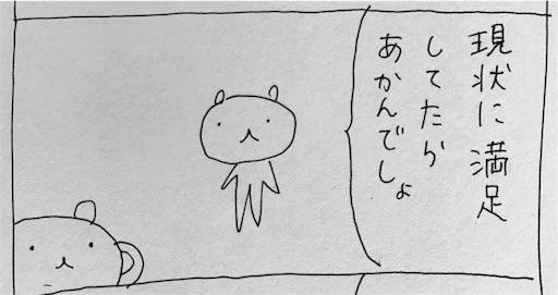 f:id:myboom:20170523083638j:image