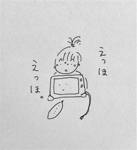 f:id:myboom:20170819144443j:image