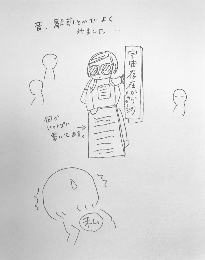 f:id:myboom:20180208093905j:plain