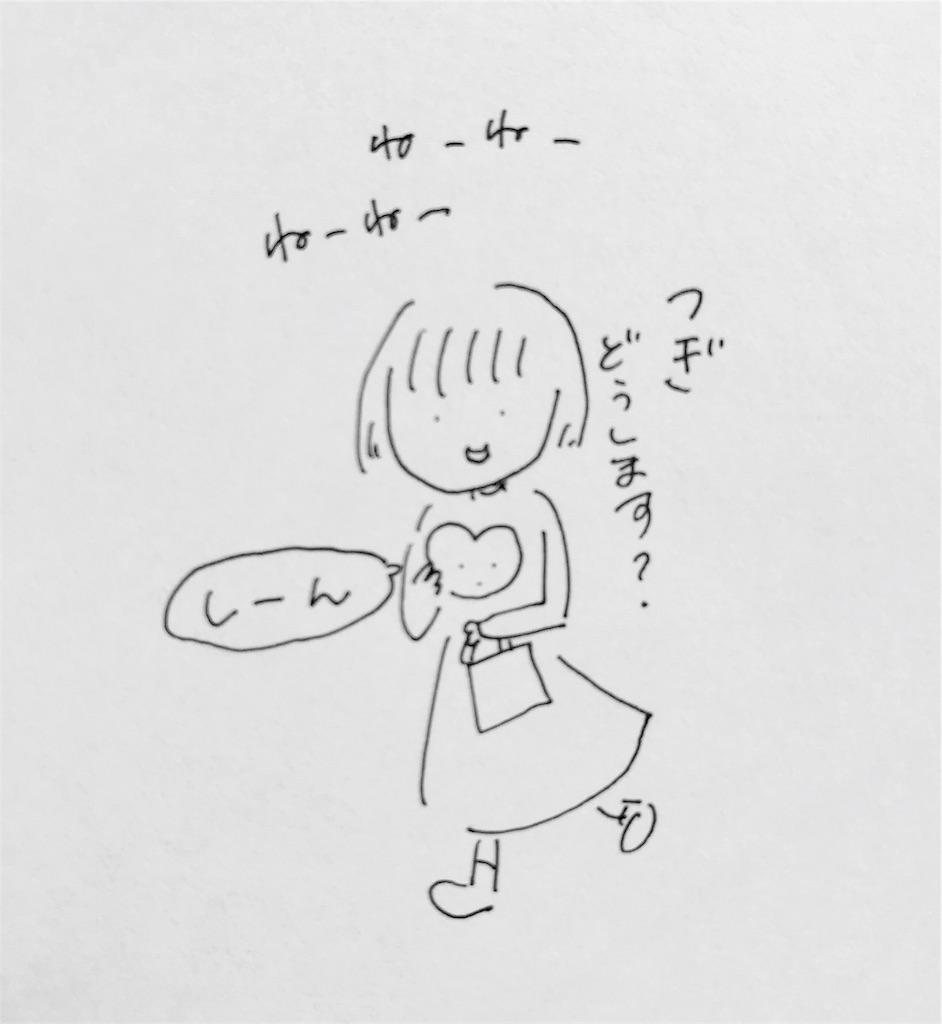 f:id:myboom:20180302105802j:image