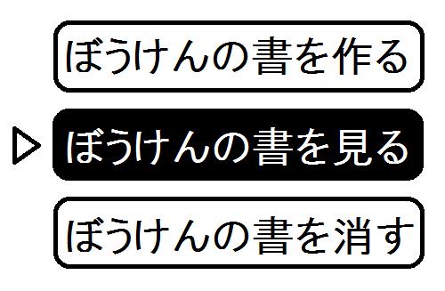 f:id:mycanvas:20190613212525p:plain