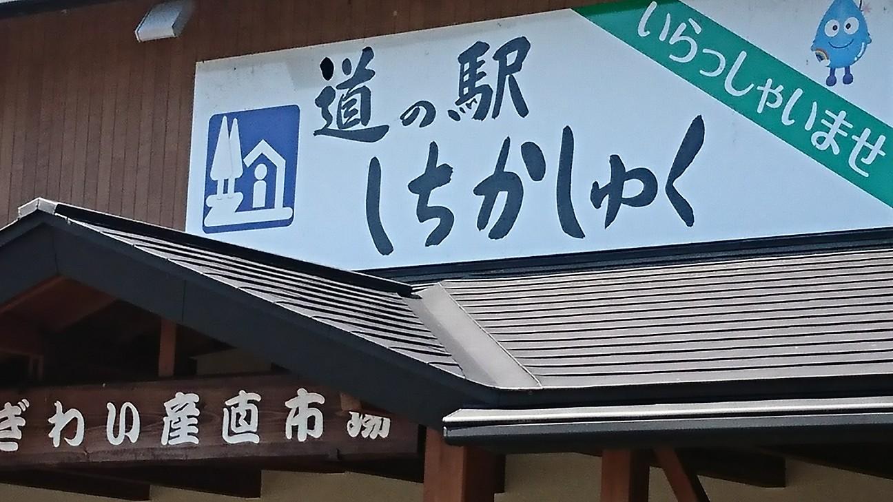 f:id:mychan-ninja:20171001195902j:image