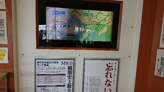 f:id:mychan-ninja:20180421174453j:image