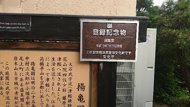 f:id:mychan-ninja:20180516193658j:image