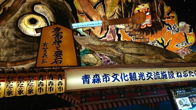 f:id:mychan-ninja:20180516194525j:image