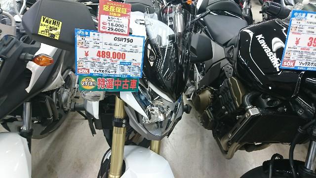 f:id:mychan-ninja:20180917181149j:image