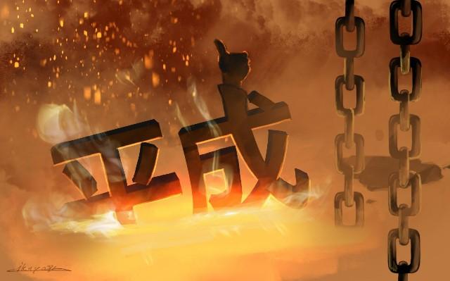 f:id:mychan-ninja:20190502185430j:image
