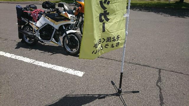 f:id:mychan-ninja:20190624235215j:image