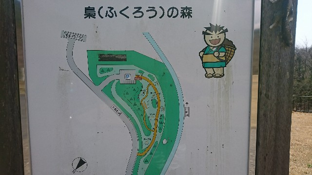 f:id:mychan-ninja:20200405093202j:image