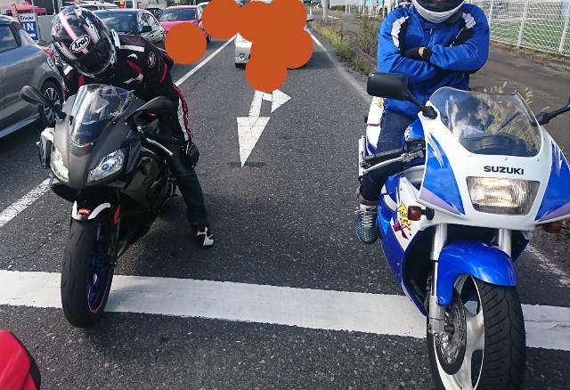 f:id:mychan-ninja:20200921081908j:image