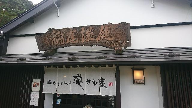 f:id:mychan-ninja:20200921082156j:image