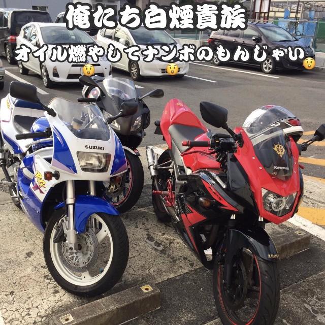 f:id:mychan-ninja:20200921083814j:image