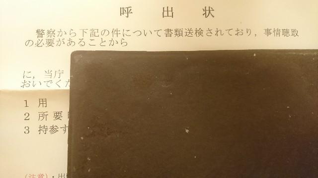 f:id:mychan-ninja:20201108203012j:image