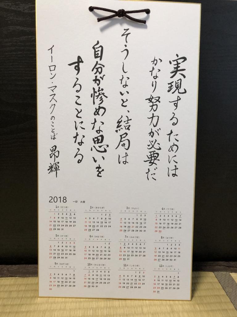 f:id:mydct:20181019191153j:plain