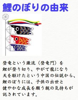 f:id:mydictionary:20170505010506j:image