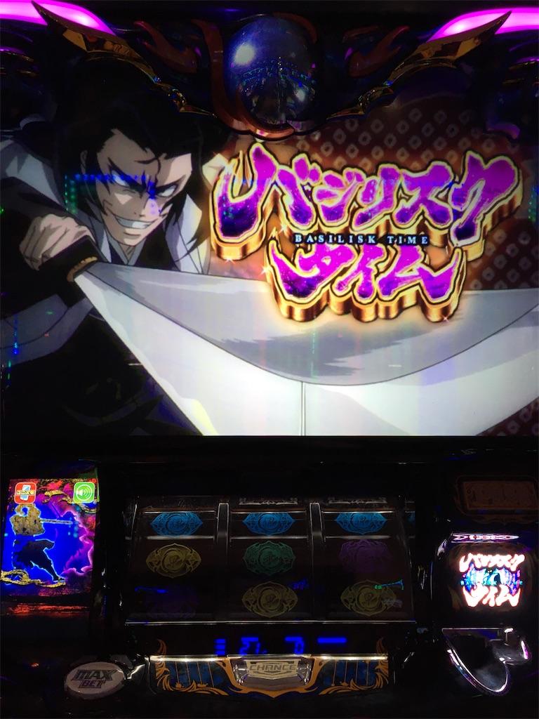 朧モード 絆2