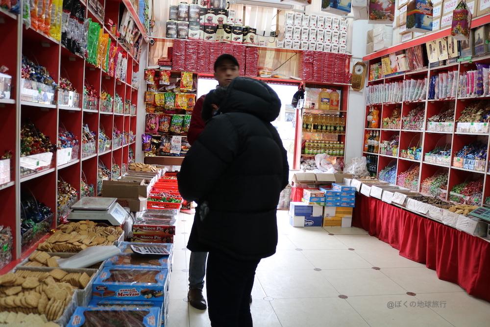 ウズベキスタン サマルカンド 観光 旅行 シヨブバザール