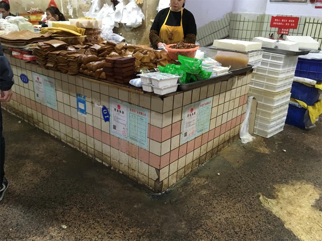 中国 重慶 学田湾 太陽溝菜市場 豆腐