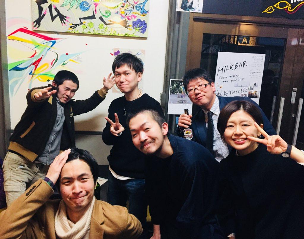 f:id:myeongsa_kikuchi:20180116193616j:plain
