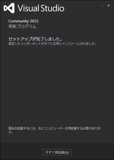 f:id:myerss555:20170204201412j:plain