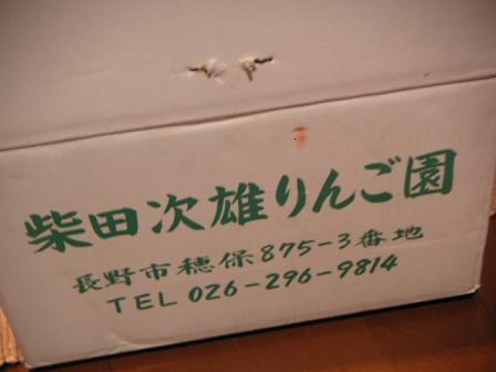 f:id:myfavorite-antiques:20121107195916j:image