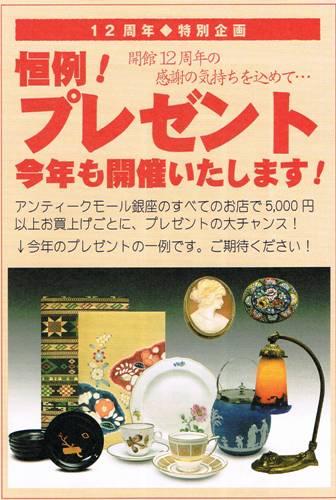 f:id:myfavorite-antiques:20130825075658j:image