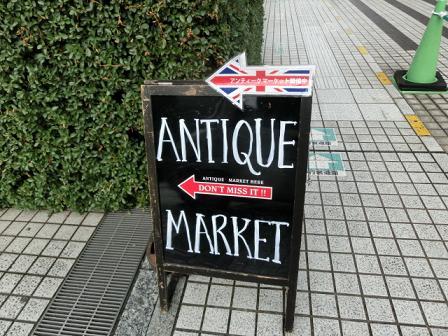 f:id:myfavorite-antiques:20141102190032j:image