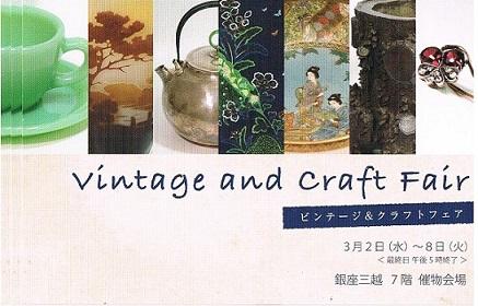 f:id:myfavorite-antiques:20160301123221j:image