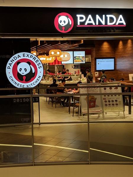 PANDA EXPRESS お台場