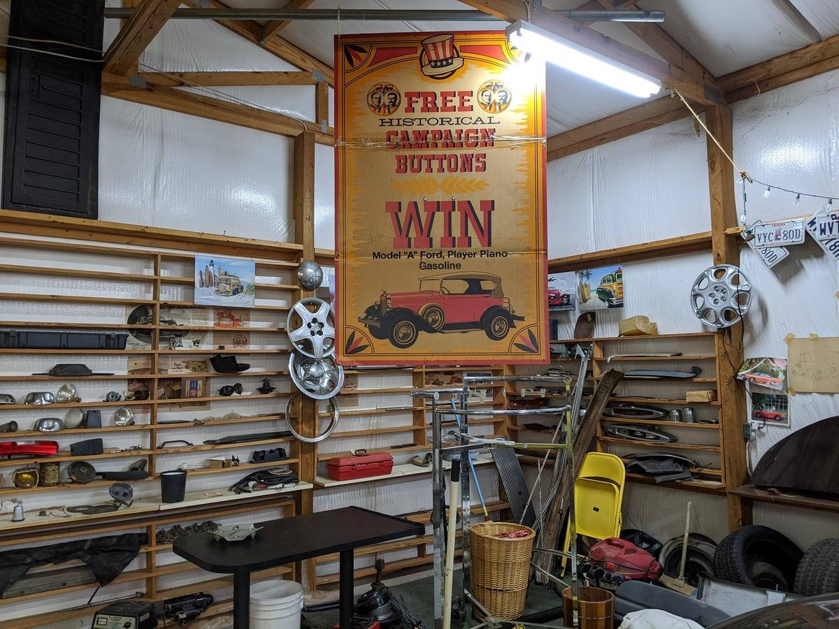 f:id:myfavorite-antiques:20200204064212j:plain