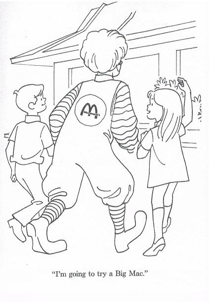 商標利用禁止。1970年代のアメリカのマクドナルドのぬり絵です。