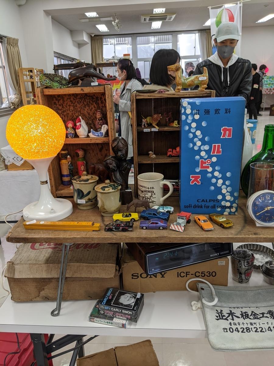 f:id:myfavorite-antiques:20201031160725j:plain
