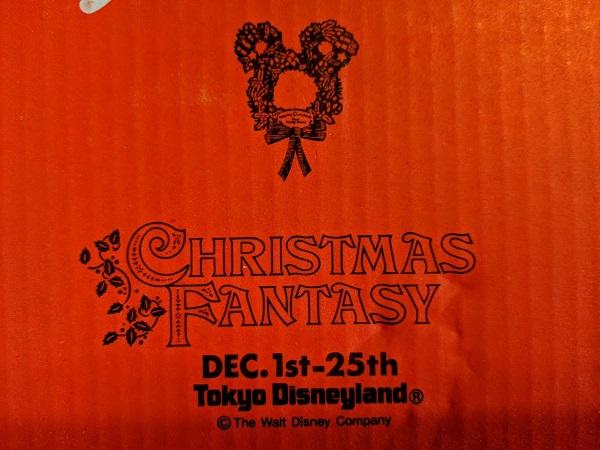 東京ディズニーランド クリスマスプレゼント なっちゃんのにこにこブログ