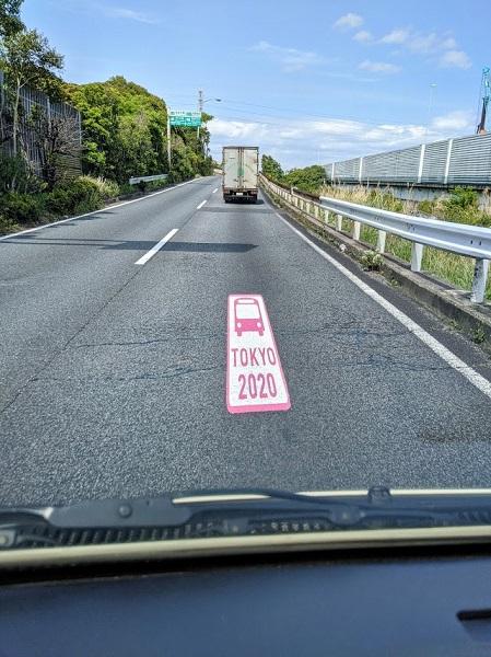 なっちゃんのにこにこブログ もうすぐ東京オリンピック