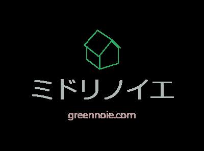 f:id:mygreenhome:20171010123424p:plain