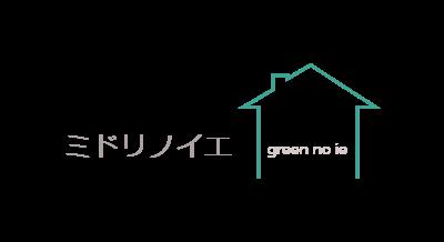 f:id:mygreenhome:20171013112432p:plain