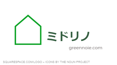 f:id:mygreenhome:20171024112452p:plain