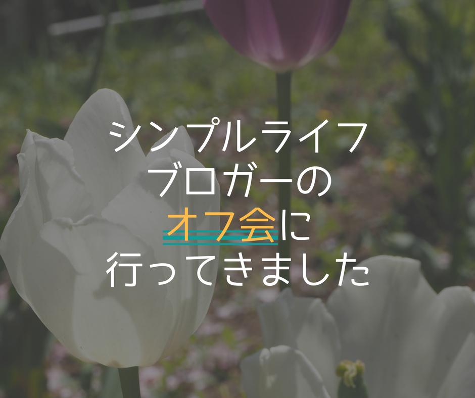 f:id:mygreenhome:20180114163358p:plain