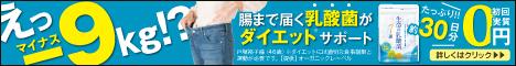 f:id:myhifuka:20161028192622j:plain